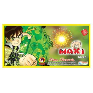 Maxi Foils