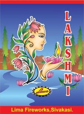 Lakshmi Medium