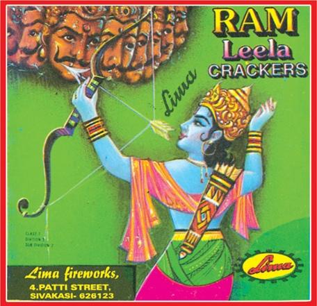 Ram Leela 24 wala