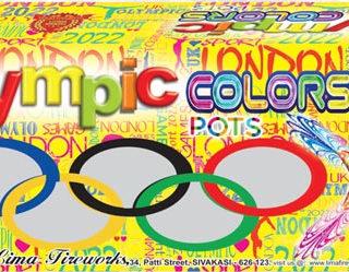 Flower Pots - Olympics