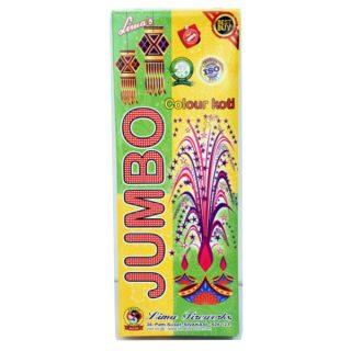 Flower Pots - Jumbo