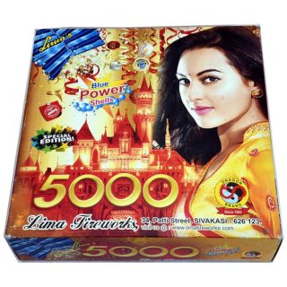 5000 Wala Garlands