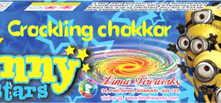 Ground Chakkar - Sunny Stars
