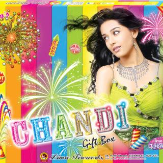 Chandi Gift