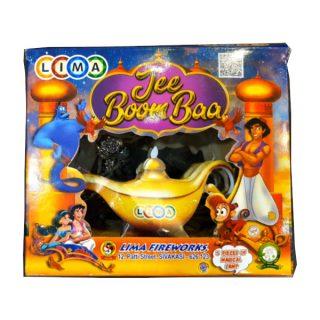 Jee Boom Baa