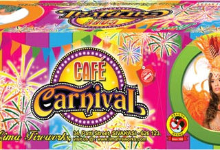 Aerial Show - Cafe Carnival