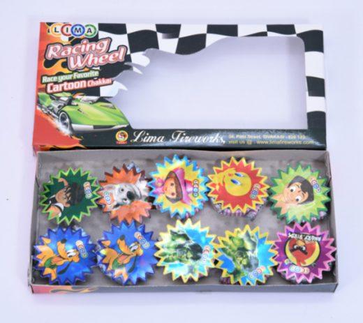Ground Chakkar Racing Wheel