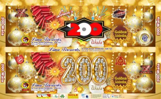 200 wala Garlands