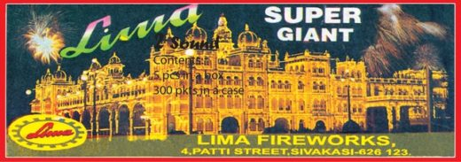 56 Super Giant