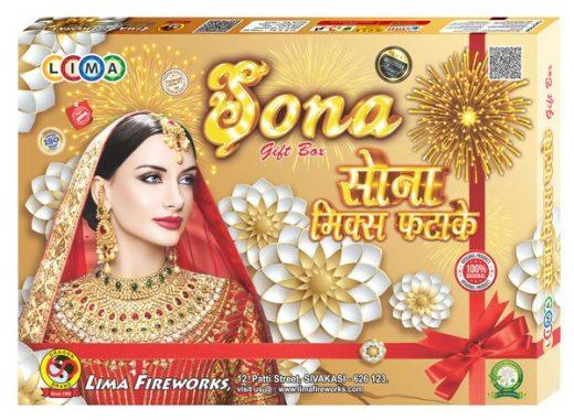 Happy Family Gift - Sona