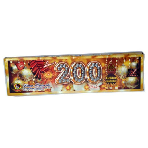 200 Wala
