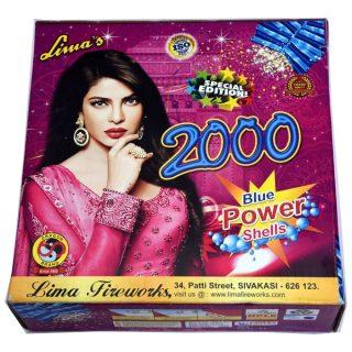 2000 Wala Garlands