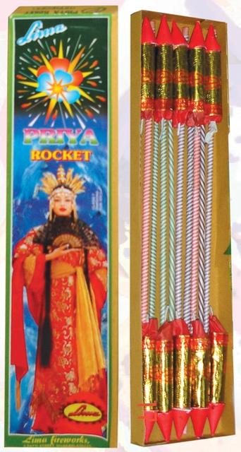 Priya Rocket