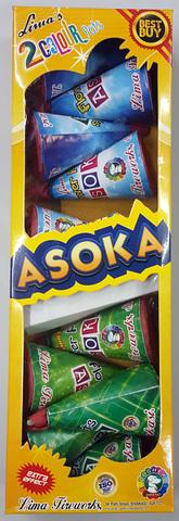 Flower Pots - Asoka