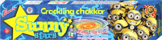 Ground Chakkar - Sunny Stars