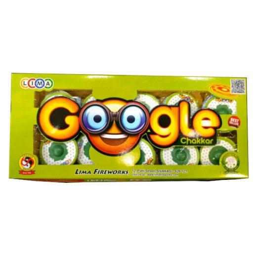 Ground Chakkar Google